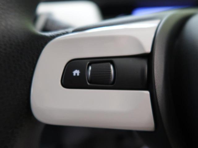 ベーシック 衝突軽減装置 レーダークルーズコントロール コーナーセンサー 禁煙車 アイドリングストップ オートライト スマートキー 7インチナビ プライバシーガラス 電動格納ミラー(32枚目)