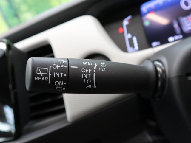 ベーシック 衝突軽減装置 レーダークルーズコントロール コーナーセンサー 禁煙車 アイドリングストップ オートライト スマートキー 7インチナビ プライバシーガラス 電動格納ミラー(33枚目)
