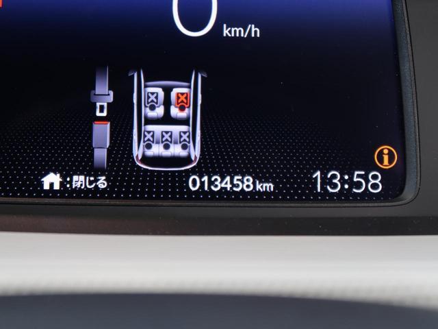 ベーシック 衝突軽減装置 レーダークルーズコントロール コーナーセンサー 禁煙車 アイドリングストップ オートライト スマートキー 7インチナビ プライバシーガラス 電動格納ミラー(34枚目)