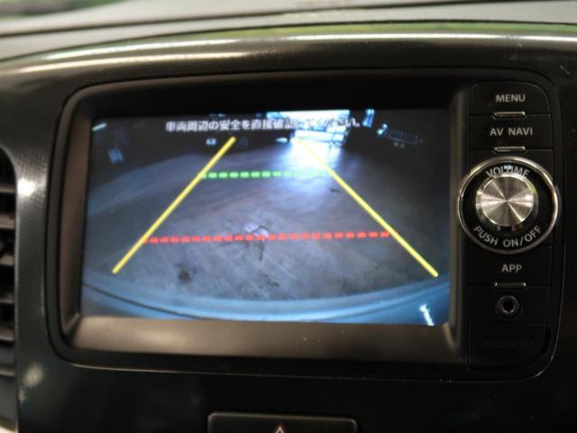 【バックカメラ】装備されております。カラーで見やすく、お車を初めて運転されるかたやバック操作が苦手のお客様にはオススメの装備です☆
