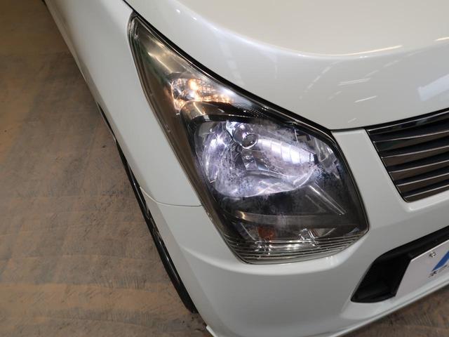【HIDヘッドライト】ヘッドライトは明るく見やすいHID(ディスチャージ)式になっております!