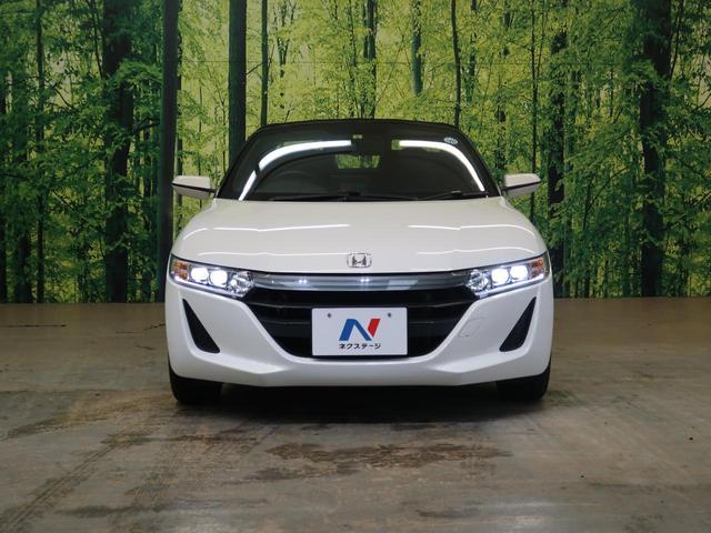数少ない上場企業にしかできない「安心」かつ「便利」な「新しい中古車選び」をお約束いたします。