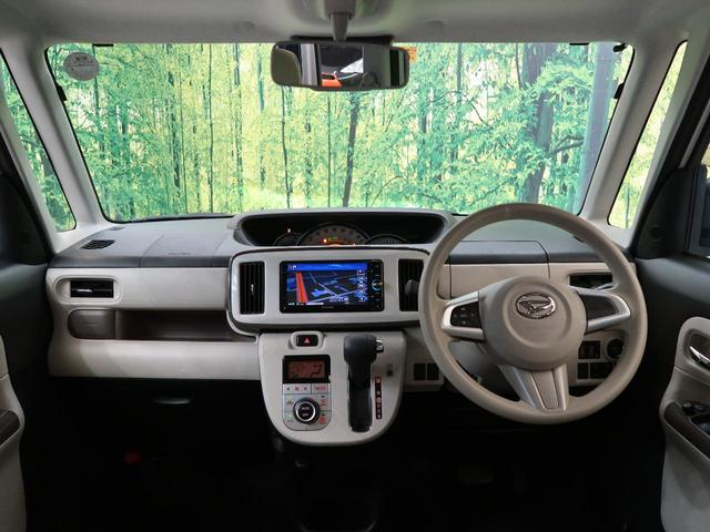 Gメイクアップ SAIII 両側パワスラ LEDヘッド LEDフォグ スマートアシストIII コーナーセンサー 禁煙車 ケンウッドSDナビ バックモニター スマートキー アイドリングストップ(2枚目)