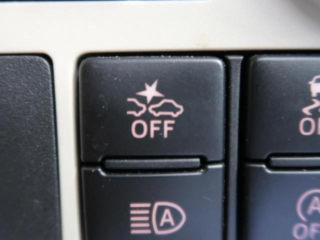 Gメイクアップ SAIII 両側パワスラ LEDヘッド LEDフォグ スマートアシストIII コーナーセンサー 禁煙車 ケンウッドSDナビ バックモニター スマートキー アイドリングストップ(4枚目)