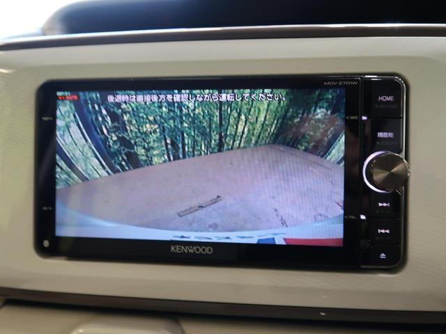 Gメイクアップ SAIII 両側パワスラ LEDヘッド LEDフォグ スマートアシストIII コーナーセンサー 禁煙車 ケンウッドSDナビ バックモニター スマートキー アイドリングストップ(6枚目)