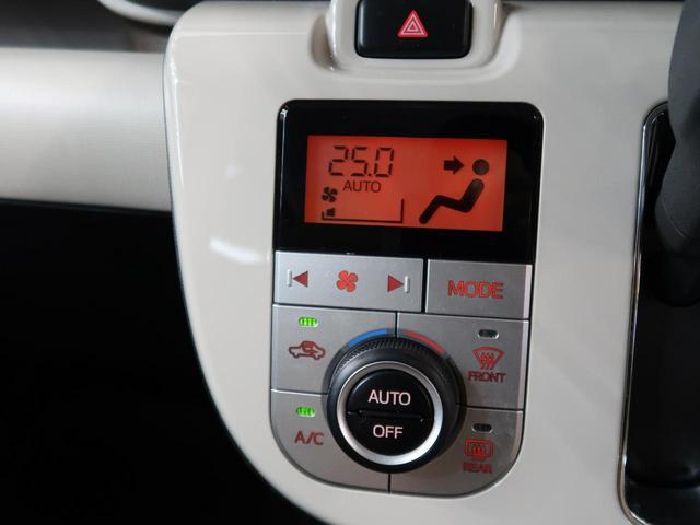 Gメイクアップ SAIII 両側パワスラ LEDヘッド LEDフォグ スマートアシストIII コーナーセンサー 禁煙車 ケンウッドSDナビ バックモニター スマートキー アイドリングストップ(8枚目)
