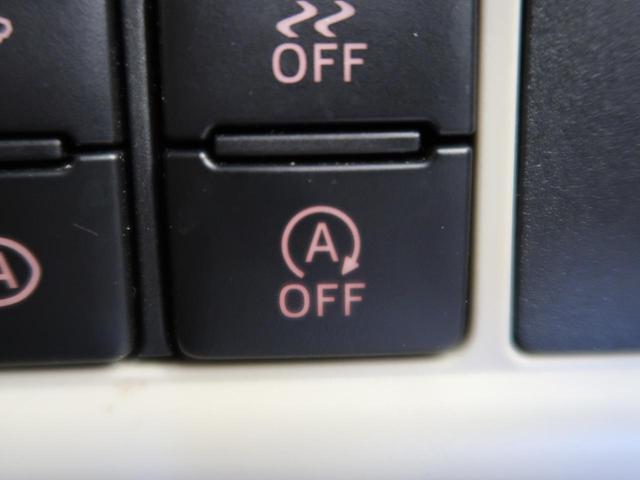 Gメイクアップ SAIII 両側パワスラ LEDヘッド LEDフォグ スマートアシストIII コーナーセンサー 禁煙車 ケンウッドSDナビ バックモニター スマートキー アイドリングストップ(10枚目)