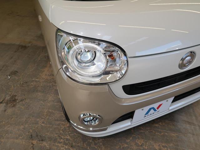 Gメイクアップ SAIII 両側パワスラ LEDヘッド LEDフォグ スマートアシストIII コーナーセンサー 禁煙車 ケンウッドSDナビ バックモニター スマートキー アイドリングストップ(14枚目)