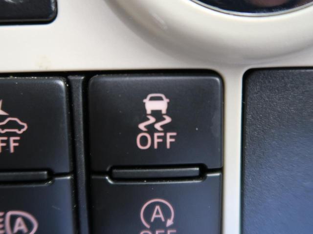 Gメイクアップ SAIII 両側パワスラ LEDヘッド LEDフォグ スマートアシストIII コーナーセンサー 禁煙車 ケンウッドSDナビ バックモニター スマートキー アイドリングストップ(31枚目)
