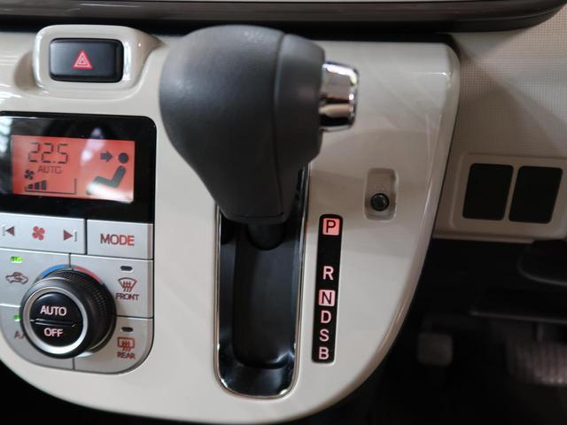 Gメイクアップ SAIII 両側パワスラ LEDヘッド LEDフォグ スマートアシストIII コーナーセンサー 禁煙車 ケンウッドSDナビ バックモニター スマートキー アイドリングストップ(34枚目)