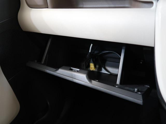 Gメイクアップ SAIII 両側パワスラ LEDヘッド LEDフォグ スマートアシストIII コーナーセンサー 禁煙車 ケンウッドSDナビ バックモニター スマートキー アイドリングストップ(35枚目)