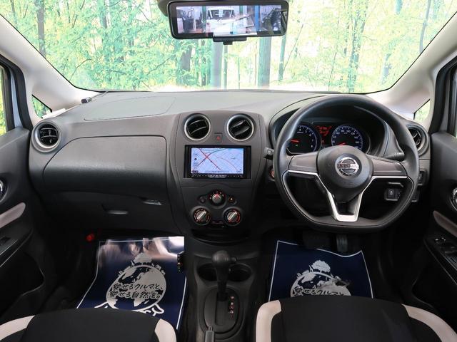 X カロッツェリアSDナビ 衝突軽減システム 禁煙車 デジタルインナーミラー コーナーセンサー 全周囲カメラ 車線逸脱警報 スマートキー アイドリングストップ Bluetooth再生 ETC(2枚目)