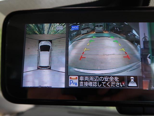 X カロッツェリアSDナビ 衝突軽減システム 禁煙車 デジタルインナーミラー コーナーセンサー 全周囲カメラ 車線逸脱警報 スマートキー アイドリングストップ Bluetooth再生 ETC(4枚目)