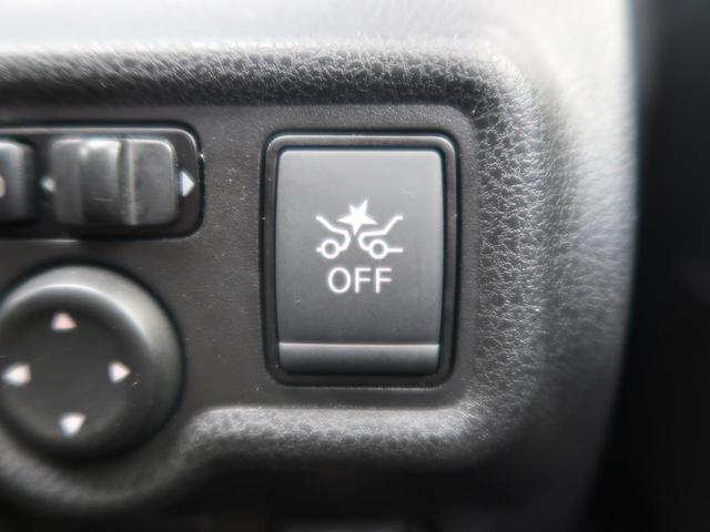 X カロッツェリアSDナビ 衝突軽減システム 禁煙車 デジタルインナーミラー コーナーセンサー 全周囲カメラ 車線逸脱警報 スマートキー アイドリングストップ Bluetooth再生 ETC(5枚目)