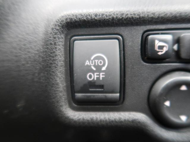 X カロッツェリアSDナビ 衝突軽減システム 禁煙車 デジタルインナーミラー コーナーセンサー 全周囲カメラ 車線逸脱警報 スマートキー アイドリングストップ Bluetooth再生 ETC(6枚目)