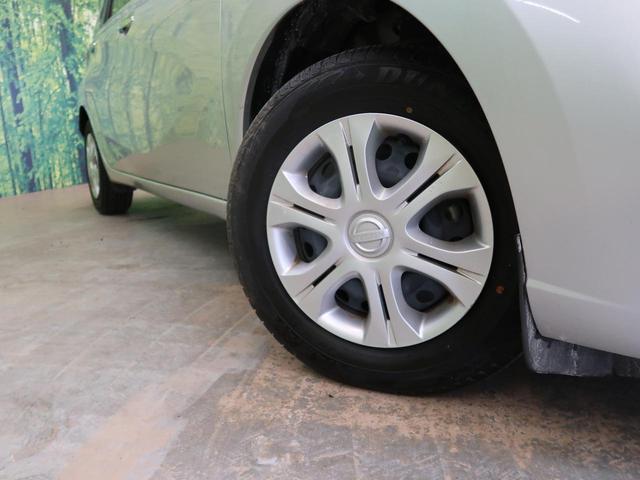X カロッツェリアSDナビ 衝突軽減システム 禁煙車 デジタルインナーミラー コーナーセンサー 全周囲カメラ 車線逸脱警報 スマートキー アイドリングストップ Bluetooth再生 ETC(11枚目)