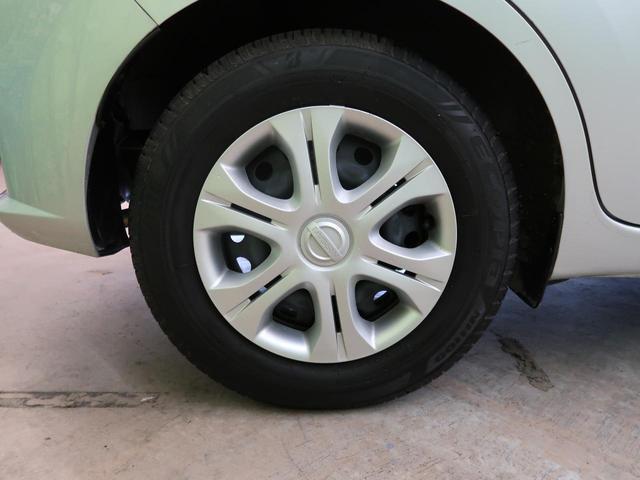 X カロッツェリアSDナビ 衝突軽減システム 禁煙車 デジタルインナーミラー コーナーセンサー 全周囲カメラ 車線逸脱警報 スマートキー アイドリングストップ Bluetooth再生 ETC(22枚目)
