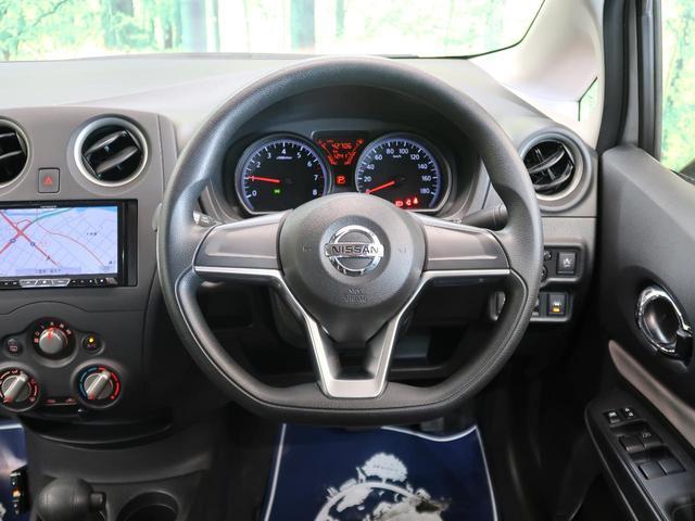 X カロッツェリアSDナビ 衝突軽減システム 禁煙車 デジタルインナーミラー コーナーセンサー 全周囲カメラ 車線逸脱警報 スマートキー アイドリングストップ Bluetooth再生 ETC(30枚目)