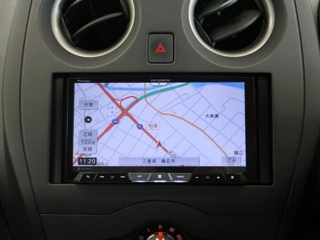 X カロッツェリアSDナビ 衝突軽減システム 禁煙車 デジタルインナーミラー コーナーセンサー 全周囲カメラ 車線逸脱警報 スマートキー アイドリングストップ Bluetooth再生 ETC(31枚目)