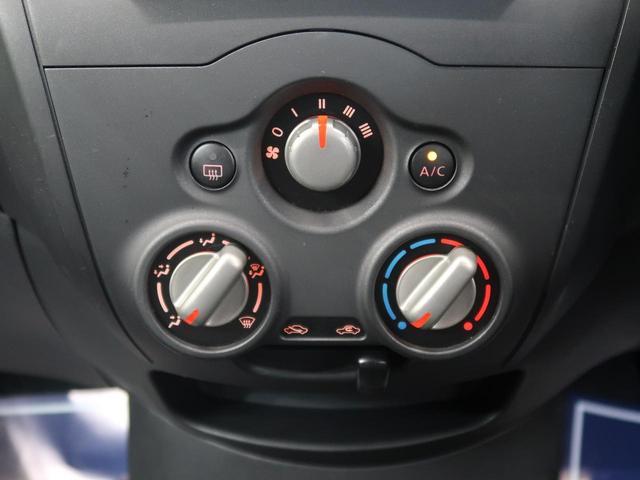 X カロッツェリアSDナビ 衝突軽減システム 禁煙車 デジタルインナーミラー コーナーセンサー 全周囲カメラ 車線逸脱警報 スマートキー アイドリングストップ Bluetooth再生 ETC(32枚目)