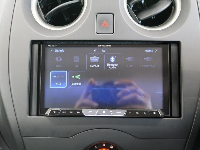 X カロッツェリアSDナビ 衝突軽減システム 禁煙車 デジタルインナーミラー コーナーセンサー 全周囲カメラ 車線逸脱警報 スマートキー アイドリングストップ Bluetooth再生 ETC(35枚目)
