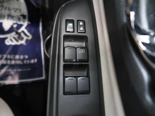 X カロッツェリアSDナビ 衝突軽減システム 禁煙車 デジタルインナーミラー コーナーセンサー 全周囲カメラ 車線逸脱警報 スマートキー アイドリングストップ Bluetooth再生 ETC(37枚目)