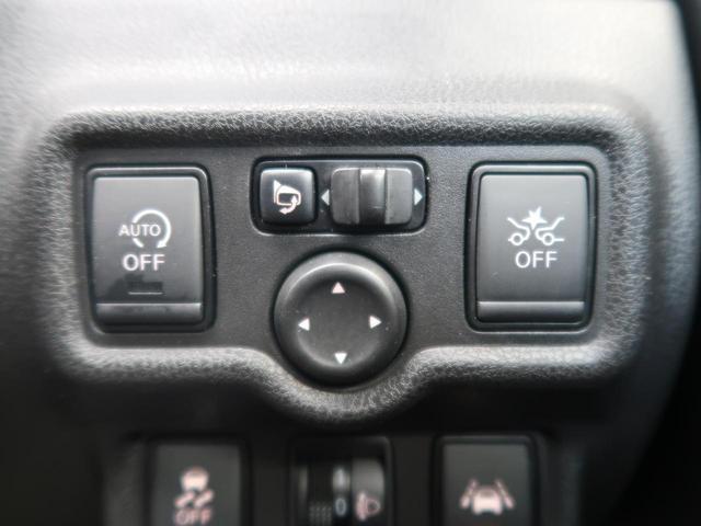 X カロッツェリアSDナビ 衝突軽減システム 禁煙車 デジタルインナーミラー コーナーセンサー 全周囲カメラ 車線逸脱警報 スマートキー アイドリングストップ Bluetooth再生 ETC(38枚目)
