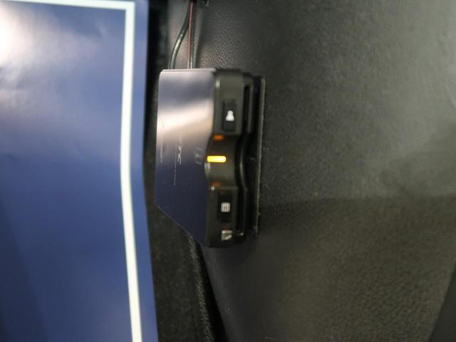 X カロッツェリアSDナビ 衝突軽減システム 禁煙車 デジタルインナーミラー コーナーセンサー 全周囲カメラ 車線逸脱警報 スマートキー アイドリングストップ Bluetooth再生 ETC(39枚目)