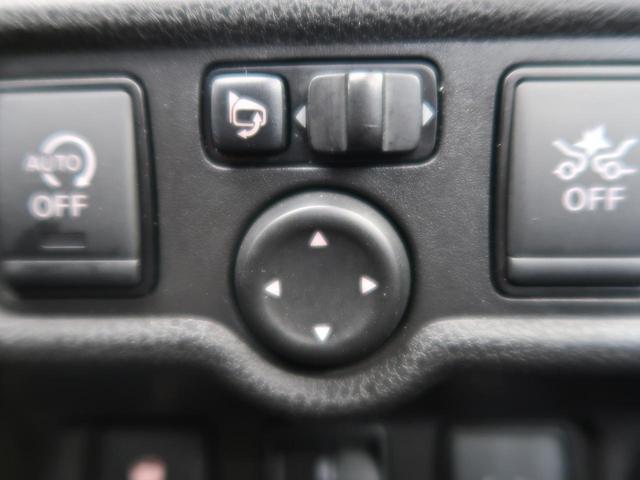 X カロッツェリアSDナビ 衝突軽減システム 禁煙車 デジタルインナーミラー コーナーセンサー 全周囲カメラ 車線逸脱警報 スマートキー アイドリングストップ Bluetooth再生 ETC(41枚目)