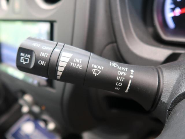 X カロッツェリアSDナビ 衝突軽減システム 禁煙車 デジタルインナーミラー コーナーセンサー 全周囲カメラ 車線逸脱警報 スマートキー アイドリングストップ Bluetooth再生 ETC(44枚目)