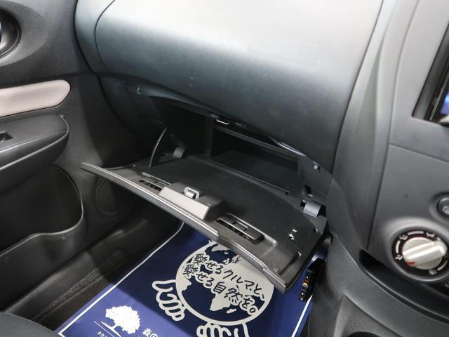 X カロッツェリアSDナビ 衝突軽減システム 禁煙車 デジタルインナーミラー コーナーセンサー 全周囲カメラ 車線逸脱警報 スマートキー アイドリングストップ Bluetooth再生 ETC(45枚目)