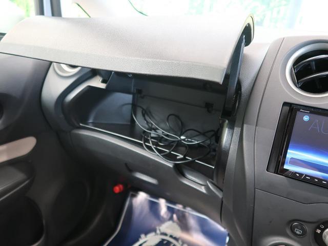 X カロッツェリアSDナビ 衝突軽減システム 禁煙車 デジタルインナーミラー コーナーセンサー 全周囲カメラ 車線逸脱警報 スマートキー アイドリングストップ Bluetooth再生 ETC(46枚目)