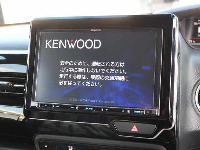 L 届出済未使用車 電動スライドドア 前席シートヒーター クリアランスソナー 車線逸脱警報 LEDヘッドライト・フォグ スマートキー オートライト オートエアコン 純正14インチアルミ(6枚目)