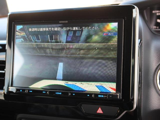 L 届出済未使用車 電動スライドドア 前席シートヒーター クリアランスソナー 車線逸脱警報 LEDヘッドライト・フォグ スマートキー オートライト オートエアコン 純正14インチアルミ(7枚目)