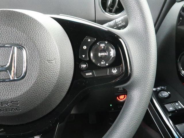 L 届出済未使用車 電動スライドドア 前席シートヒーター クリアランスソナー 車線逸脱警報 LEDヘッドライト・フォグ スマートキー オートライト オートエアコン 純正14インチアルミ(9枚目)
