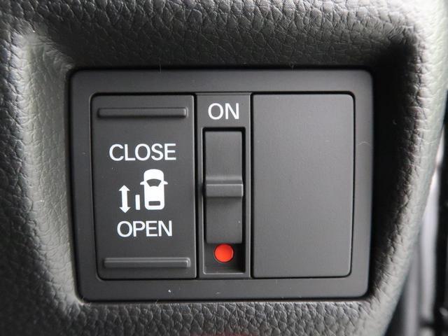 L 届出済未使用車 電動スライドドア 前席シートヒーター クリアランスソナー 車線逸脱警報 LEDヘッドライト・フォグ スマートキー オートライト オートエアコン 純正14インチアルミ(10枚目)
