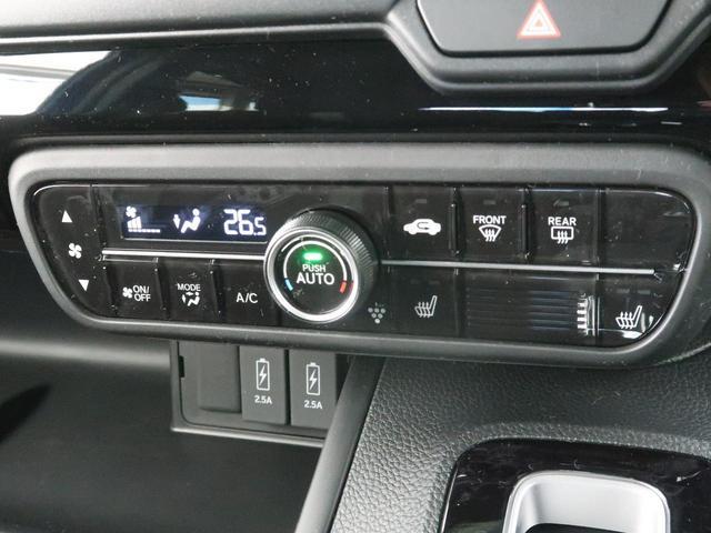 L 届出済未使用車 電動スライドドア 前席シートヒーター クリアランスソナー 車線逸脱警報 LEDヘッドライト・フォグ スマートキー オートライト オートエアコン 純正14インチアルミ(12枚目)