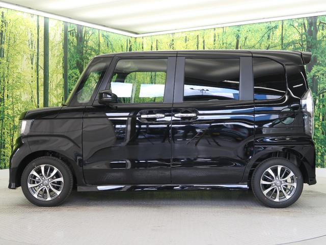 L 届出済未使用車 電動スライドドア 前席シートヒーター クリアランスソナー 車線逸脱警報 LEDヘッドライト・フォグ スマートキー オートライト オートエアコン 純正14インチアルミ(28枚目)