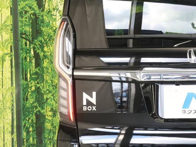 L 届出済未使用車 電動スライドドア 前席シートヒーター クリアランスソナー 車線逸脱警報 LEDヘッドライト・フォグ スマートキー オートライト オートエアコン 純正14インチアルミ(33枚目)