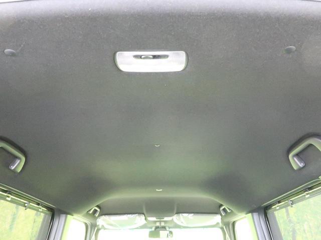 L 届出済未使用車 電動スライドドア 前席シートヒーター クリアランスソナー 車線逸脱警報 LEDヘッドライト・フォグ スマートキー オートライト オートエアコン 純正14インチアルミ(36枚目)
