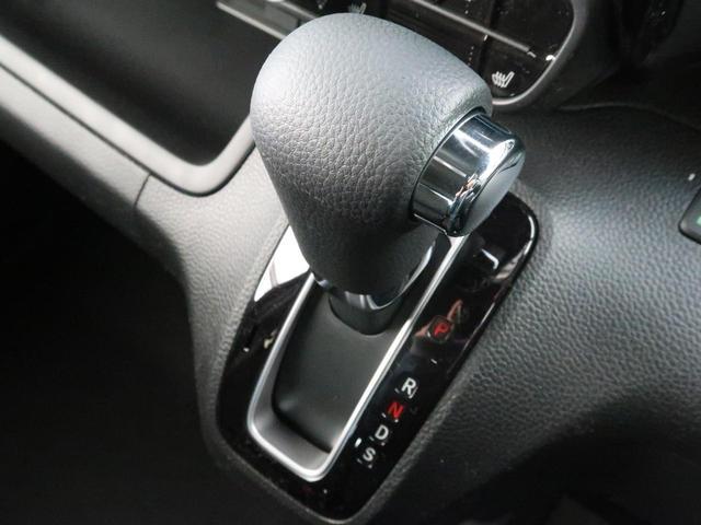 L 届出済未使用車 電動スライドドア 前席シートヒーター クリアランスソナー 車線逸脱警報 LEDヘッドライト・フォグ スマートキー オートライト オートエアコン 純正14インチアルミ(40枚目)