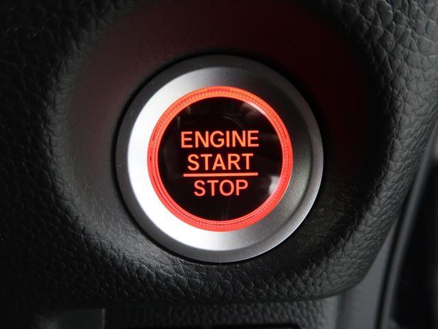 L 届出済未使用車 電動スライドドア 前席シートヒーター クリアランスソナー 車線逸脱警報 LEDヘッドライト・フォグ スマートキー オートライト オートエアコン 純正14インチアルミ(47枚目)