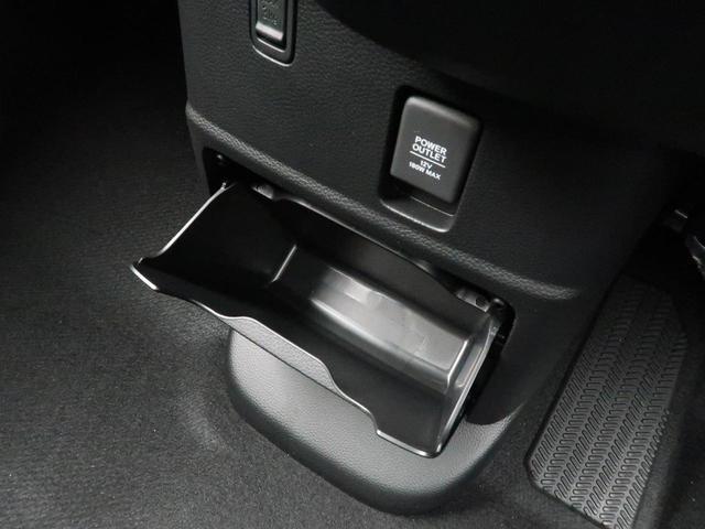 L 届出済未使用車 電動スライドドア 前席シートヒーター クリアランスソナー 車線逸脱警報 LEDヘッドライト・フォグ スマートキー オートライト オートエアコン 純正14インチアルミ(53枚目)