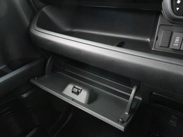 L 届出済未使用車 電動スライドドア 前席シートヒーター クリアランスソナー 車線逸脱警報 LEDヘッドライト・フォグ スマートキー オートライト オートエアコン 純正14インチアルミ(54枚目)