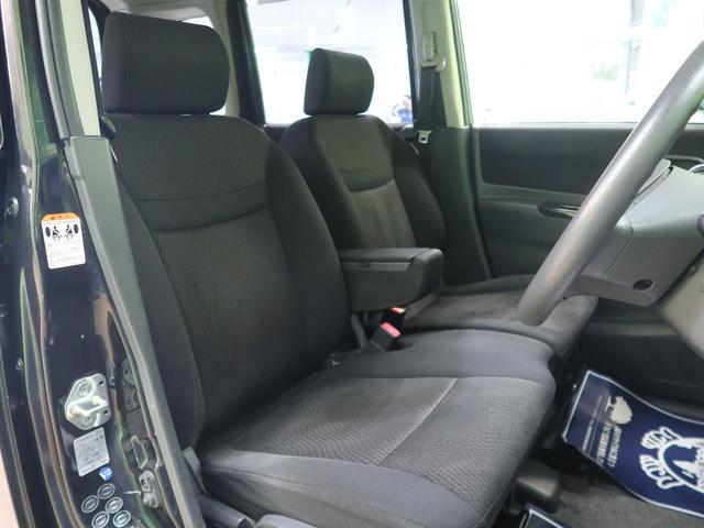 抗菌・消臭・防汚に最適!!【光触媒ルームクリーニング】の施工もオススメです。光触媒で紫外線を受けることによって車内をクリーンに保つことができます。