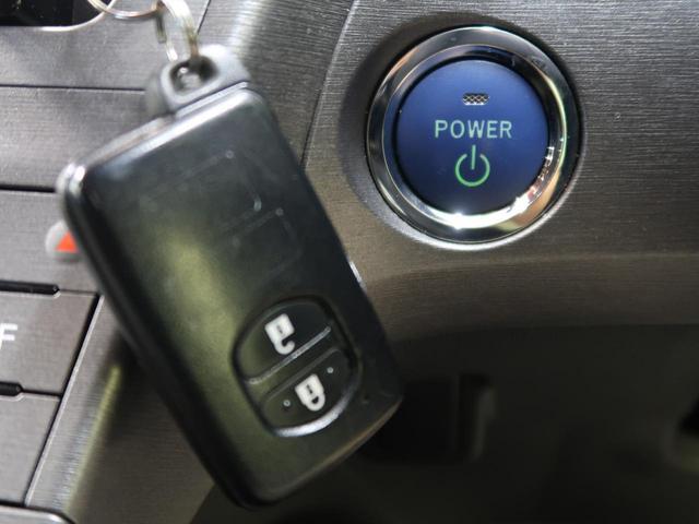 L 純正15インチアルミ パイオニアSDナビ ビルトインETC オートエアコン オートライト スマートキー 電動格納ミラー(7枚目)