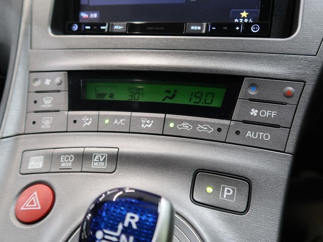L 純正15インチアルミ パイオニアSDナビ ビルトインETC オートエアコン オートライト スマートキー 電動格納ミラー(11枚目)