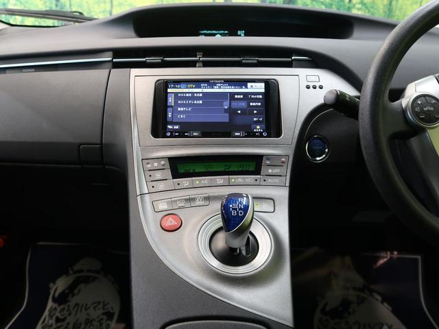 L 純正15インチアルミ パイオニアSDナビ ビルトインETC オートエアコン オートライト スマートキー 電動格納ミラー(34枚目)
