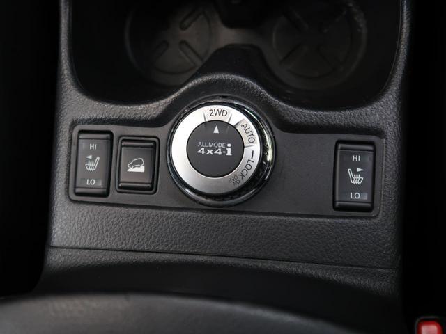 20Xt エマージェンシーブレーキパッケージ 衝突軽減装置 アラウンドビューモニター 前席シートヒーター 純正17インチアルミ ビルトインETC カプロンシート クルコン LEDヘッド アイドリングストップ フォグ スマートキー(7枚目)