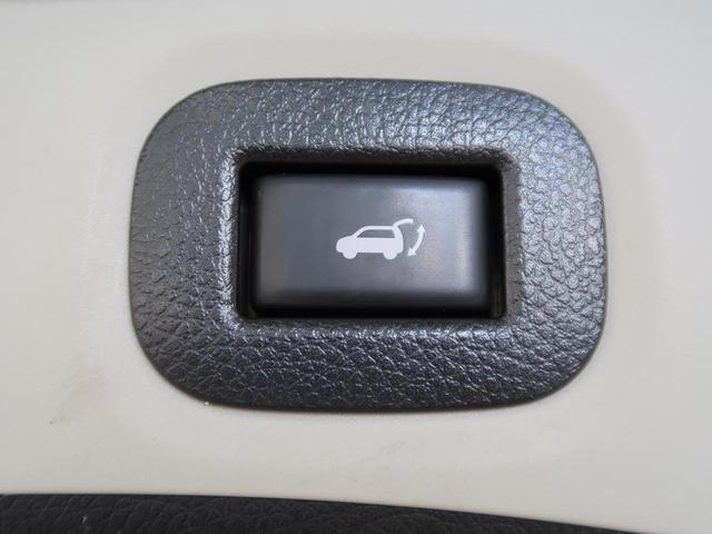 20Xt エマージェンシーブレーキパッケージ 衝突軽減装置 アラウンドビューモニター 前席シートヒーター 純正17インチアルミ ビルトインETC カプロンシート クルコン LEDヘッド アイドリングストップ フォグ スマートキー(8枚目)